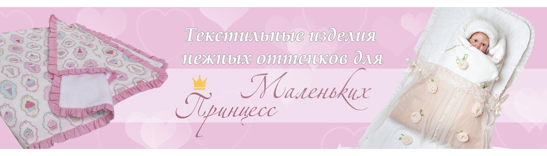 TomiSi-dlya-devochek